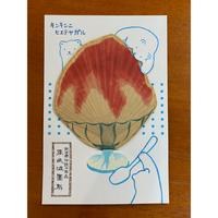 栗川商店「渋うちわ」:かき氷