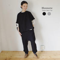 Honnete(オネット) Washed Twill Elastic Neck Top/ウールリネン ワイドプルオーバー