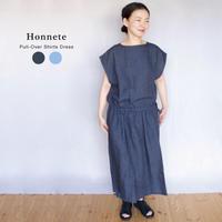 Honnete(オネット)No Collar PO Shirts Dress プルオーバー シャツドレス シャンブレーリネンワンピース