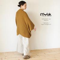【受注販売】編み図と糸のセット:mYak 100% baby yak wool『Medium(DK)』ケープカーディガンKIT