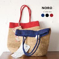 NORO  paris(ノロ)ラフィア 2トーンバッグ
