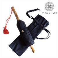 傳(ツタエノヒガサ)浜松注染 日傘/ 3段階折り畳みタイプ「ウサギノタスキ - 黒 ムジ」