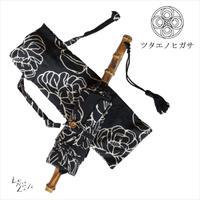 傳(ツタエノヒガサ)浜松注染 日傘/ 3段階折り畳みタイプ「ウサギノタスキ -オハナ黒 」