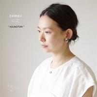 tamas(タマス)イヤリング&ピアス「KOUNOTORI」