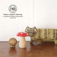 (ペイント&自立タイプ)hikaru noguchi /ヒカルノグチ  ダーニングマッシュルーム