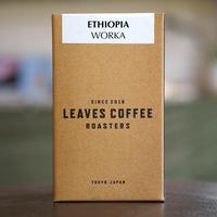 Ethiopia Worka washed 250g
