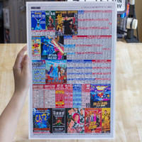 """Movie times in newspaper""Poster 台湾の映画スケジュールポスター"