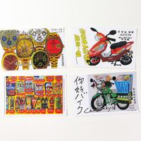art sticker pac 1