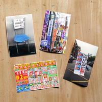 art sticker pac 4