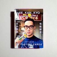 Juicebox selfie playing cards vol.4