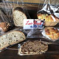 Basic パンセット(レモンバブカ ) 5/29 (金) 発送 Basic Bread Set Organic Lemon Babka - May 29  Friday mailing date