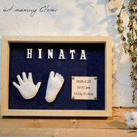 【生後7ヶ月以内のお子様対象】立体手形足形アート『Clover~クローバー~』