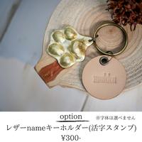 オプション レザーnameキーホルダー(活字スタンプ刻印)