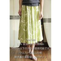 Flare Skirt スパイダーリリー HNLS02632-81410