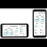 【Sランク】 新品 au SIMFREE Galaxy 5G Mobile Wi-Fi SCR01