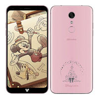 【ジャンク】ドコモ Disney Mobile DM-01K ピンク(一点モノ)