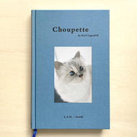 Choupette by Karl Lagerfeld