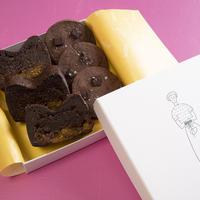 柚子とチョコレートテリーヌと塩チョコサブレの詰め合わせ (クール便)
