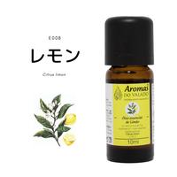 <10ml>有機エッセンシャルオイル レモン