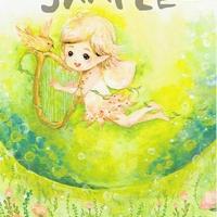 PC009 ポストカード「ハープを奏でる妖精~草原にて」:こまつざきなおみ