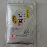 有機栽培まるごと番茶40g