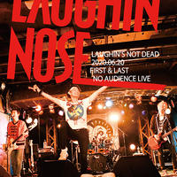 2020.06.20 FIRST & LAST NO AUDIENCE LIVE