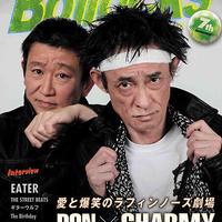 "PUNK ROCK ISSUE ""Bollocks (No.042)"""