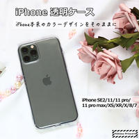 iPhone透明ケース | iPhone SE2/11/11 pro/11 pro max/XS/XR/X/8/7 [mp507]