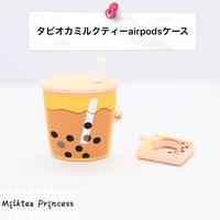 タピオカミルクティーairpodsケース【MP-C-04】