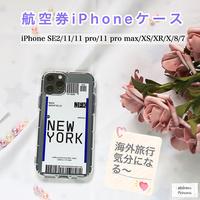 航空券iPhoneケース | iPhone SE2/11/11 pro/11 pro max/XS/XR/X/8/7 [mp504]