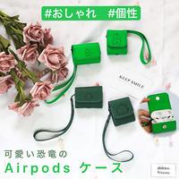 可愛い恐竜のairpodsケース | airpods 1/2/pro [mp503]