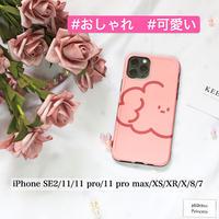 おしゃれな雲のiPhoneケース | iPhone SE2/11/11 pro/11 pro max/XS/XR/X/8/7 [mp508]