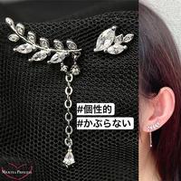 【6月人気No.4】雫&葉っぱのピアス [mp017]