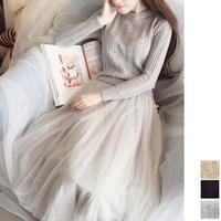 秋冬 ニットワンピース マキシワンピース チュールスカート 可愛い FS100601