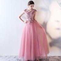 花柄モチーフ シフォンワンピース ピンク ロングドレス 後ろVネック マキシワンピース パーティー FS047801
