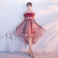 パーティードレス オフショルダー ワンピース お呼ばれ 衣装 ワインレッド 花柄 可愛い FS048301