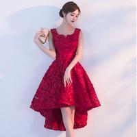 韓国ワンピース パーティードレス 花柄モチーフ フィッシュテールスカート 深紅 ノースリーブ FS064401