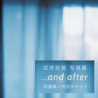 武井宏員写真集『…and after』+ 文喫 入場電子チケット