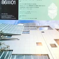 SD 1986年 1月号 特集 槇文彦1979-1986