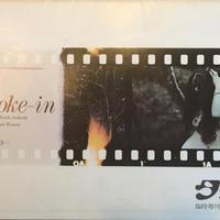 タッチ臨時増刊 smoke-in /撮影 稲越功一