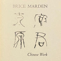 Chinese Work / BRICE MARDEN