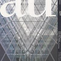 a+u 建築と都市 No.329 1998年2月 特集 ピーター・マークリ