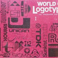 WORLD OF Logotypes THE TRADEMARK ENCYCLOPEDIA / アルクーパー