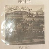 BERLIN / 橋口譲二