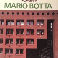a + u 建築と都市 1986年9月 臨時増刊号 MARIO BOTTA マリオ・ボッタ