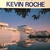 a + u 建築と都市 1987年8月臨時増刊号 ケヴィン ローチ