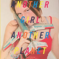 ANOTHER GIRL ANOTHER PLANET / VALERIE PHILLIPS