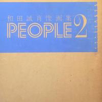 PEOPLE 2 / 和田誠肖像画集