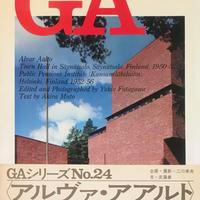 GA NO.24 アルヴァ・アアルト セイナッツァロの町役場・他