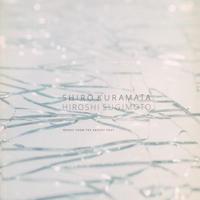 SHIRO KURAMATA | HIROSHI SUGIMOTO WORKS FROM THE ABSENT PAST